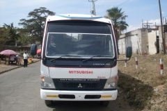 Institution-Bus-Mistubishi-2015-front-1.jpg
