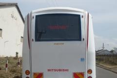 Institution-Bus-Mistubishi-2015-rear.jpg