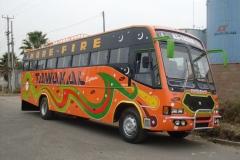 Tawakal-2015-a.jpg
